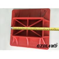 Buy cheap ABS Jeep Off Road Parts ,  Red Hi Lift Jack Base Plate Plastic Material from wholesalers