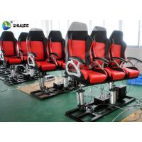 Buy cheap Most Attractive 4D Cinema Equipment With Red Comfortable Chair product
