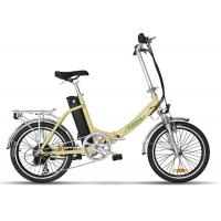 Buy cheap 20 Inch  Portable Foldable Electric Bicycle 30-50 Km / H With Brushless Motor from wholesalers