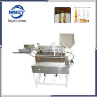 Buy cheap Automatic glass ampoule filling and sealing machine/automatic Tube filling  sealing machine  (AFS-2) from wholesalers