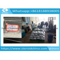 Buy cheap Anesthetic Anodyne Procaine Powder Procaine Hydrochloride 99% for Pain Killer from wholesalers