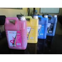 Buy cheap Dye Ink(Anti-UV) from wholesalers