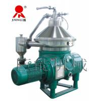 Buy cheap Disc Centrifuge for Vegetable Oils and Fats Refining from Juneng Machinery from wholesalers