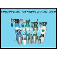 Buy cheap Welding Empty  Seamless Steel Gas Cylinder Hydrogen Medical Gas Cylinder High Pressure product