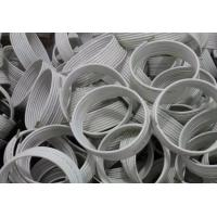 Buy cheap PVC Coated 8mm cng High Pressure Low Carbon Steel Tube Material BHG-1 or PVC from wholesalers