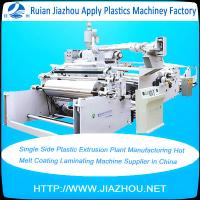 Buy cheap Single Side Plastic Extrusion Plant Manufacturing Hot Melt Coating Laminating Machine Supplier in China from wholesalers