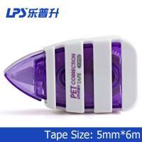 Lovely Correction Runner 6M PET Novelty Mini Correction Tape T-9752