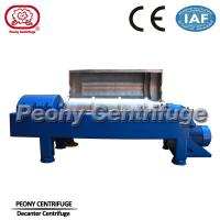 Buy cheap Strong Power Decanter Centrifuges Continuous Centrifuge For Waste Water Plant product