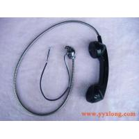 Buy cheap telephone accessories product