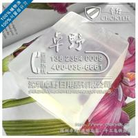 Buy cheap transparent soap base from wholesalers