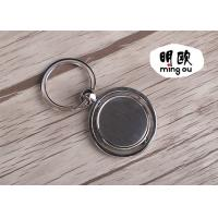Buy cheap Zinc Alloy Spinning Key Tag Silver Plating Blank For Promotional Gift product