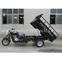 Buy cheap Custom Gasoline Tricycle 250CC 3 Wheel Scooter ISO9000 CCC Certification from wholesalers