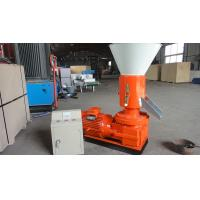 Buy cheap Helical Bevel Gear Reducer for wood pellet mill/wood pellet machine from wholesalers