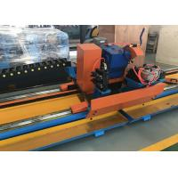 Buy cheap Semi-Automatic Manual Type Metal Circular Cold Cut Pipe Saw / Pipe Cutting Beveling Machine from wholesalers