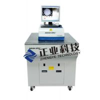 Buy cheap Safety Multilayer PCB Testing Equipment X-ray Projection and Imaging To Observe from wholesalers