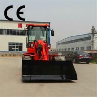 Buy cheap wheel loader excavator ,telescopic wheel loader with Snow bucket product