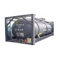 Buy cheap ISO Tanks Packaging Food Grade Ammonium Hydroxide Solution 20% 25% 1336 21 6 from wholesalers