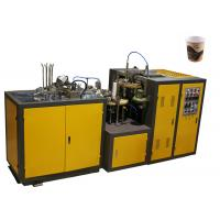 Buy cheap Universal Paper Cup Maker Machine , Paper Cup Production Machine 24 Hours Running from wholesalers