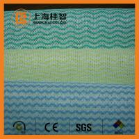 Buy cheap Breathable Spunlace Non Woven Cloth , Apertured Rayon Multipurpose Wiping Cloth from wholesalers