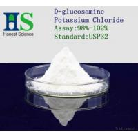 Buy cheap D-glucosamine Potassium Chloride from wholesalers