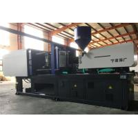 Buy cheap Low Noise Fully Automatic Injection Molding Machine For Plastic 5.5 Tons from wholesalers