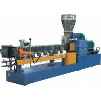 Buy cheap 65/132 double screw extruder cylinder from wholesalers