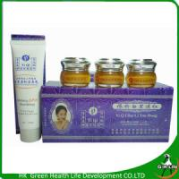 China Wholesale Yiqi Cream 3+1 Set Day Cream+Night Cream+Facial Cleanser Red Cover Yiqi 3+1 Set: on sale