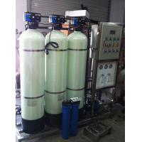Buy cheap 1000L/H Ro Water Filter System / Water Purifier Ro System With Stainless Steel Tank from wholesalers