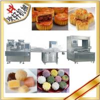 Buy cheap 380V 50HZ Multifunctional Mooncake Machine Stainless Steel Frame from wholesalers