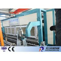 Buy cheap High Efficiency Pulp Thermoforming Machine , Fruit Pulp Making Machine product