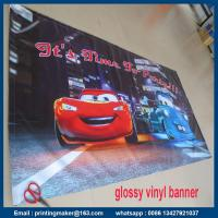 Buy cheap Printed Glossy Vinyl Banner with Velcro from wholesalers