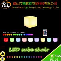 Buy cheap Event Party Wedding Decor Plastic led cube light from wholesalers