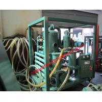Buy cheap onsite insulating oil purifier system,Transformer Oil Reprocess, oil renew machine from wholesalers