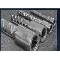 China High Quality 45# Carbon Steel Rebar Couplers For Construction Projects on sale