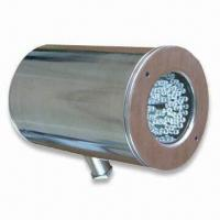 Buy cheap Explosion-proof Infrared Illuminator, >100m, ExdIICT6/DIP A20 TA, T6, IP68 from wholesalers