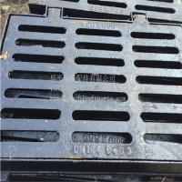 Buy cheap China Foundry Direct Supply New Product 500*500*40mm Ductile iron manhole cover use pallet from wholesalers