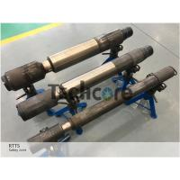 Buy cheap NACE MR0175 Downhole Fishing Tools RTTS Safety Joint Cased Hole 7 70Mpa from wholesalers