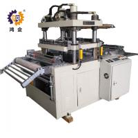 Buy cheap 200T Automatic Hydraulic Press Die Cutting Machine For Rolling Material product