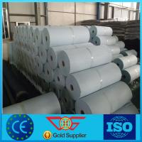 Buy cheap 300g/m2 non woven needle punched geotextile fabric for road construction from wholesalers