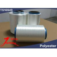 Buy cheap 1500D Raw White Junma HMLS Polyester Filament Yarn  / Industrial Polyester Yarn from wholesalers