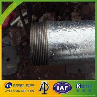 Buy cheap zinc coated 250g galvanized steel pipe threaded with plastic caps from wholesalers