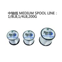 Buy cheap nylon monofilament fishing line spool packing from wholesalers