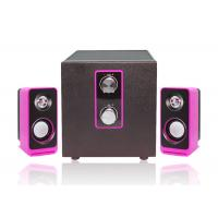 Buy cheap Wired Type Pc Multimedia Speakers , 2.1 Laptop Speakers Light Weight from wholesalers
