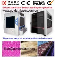 Buy cheap Galvo Laser Carving Machine For Wool Carpet,Blanket from wholesalers