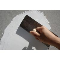 Buy cheap Powder coating raw materials Industrial chemicals Hydroxypropyl methy cellulose HPMC from wholesalers