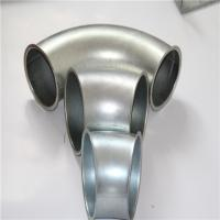 Buy cheap Weldable Stainless Steel Pipe Fittings , Long Radius Pipe Bends ISO9001 Approval from wholesalers