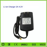 Buy cheap BSL126300 4.2v lithum ion battery charger with EU US UK AU plug from wholesalers