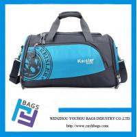 Buy cheap 2015 Fashion Big Travel bags,Yellow polyester Travel Bags with shoes compartment from wholesalers