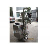 Buy cheap Sugar Pouch Vertical Packaging Machine , Automatic Granule Packing Machine from wholesalers