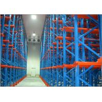 Buy cheap Multi Tier Drive In Racking System Anti Rust Colled Roll Steel Q235b Material from wholesalers